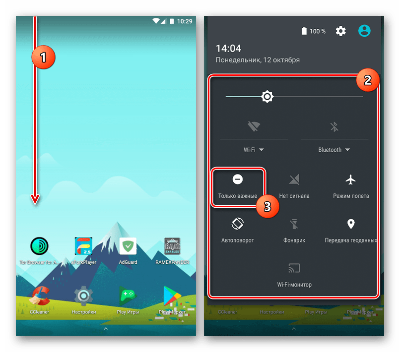Переход к отключению уведомлений на Android через шторку