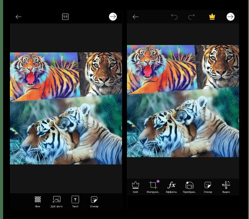 Переход к сохранению в приложении PicsArt на Android