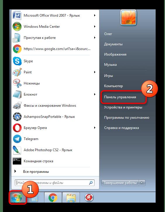 Переход в панель управления для открытия меню настройки принтера в Windows 7