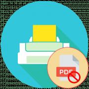 Почему принтер не печатает PDF-файлы