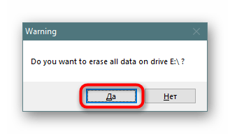 Подтверждение форматирования в программе HP USB Disk Storage Format Tool
