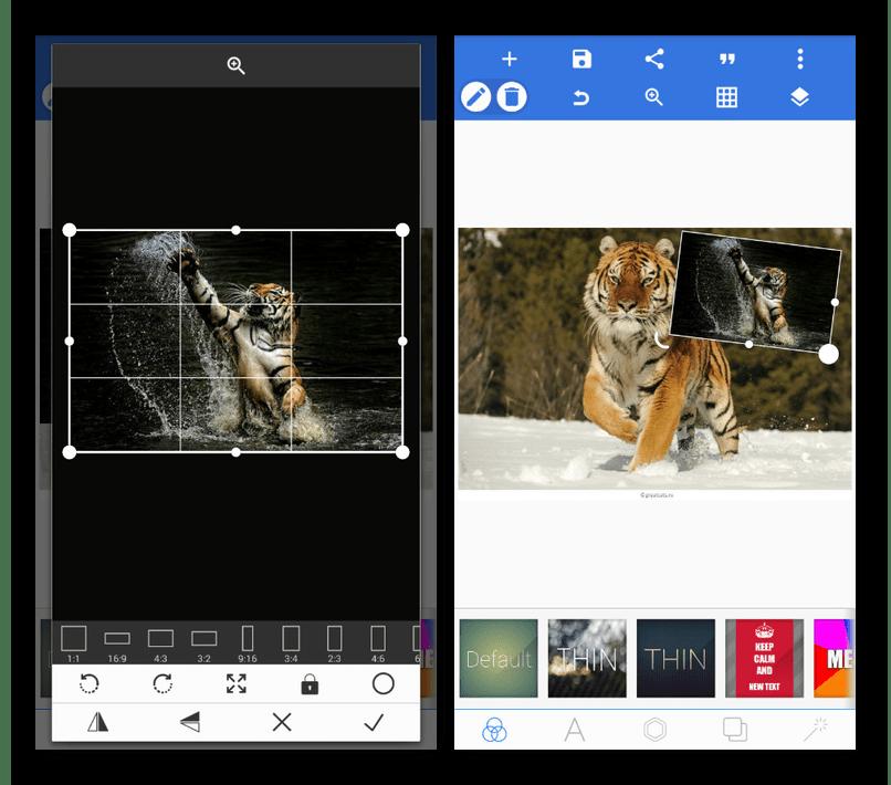 Редактирование изображения в PixelLab на Android