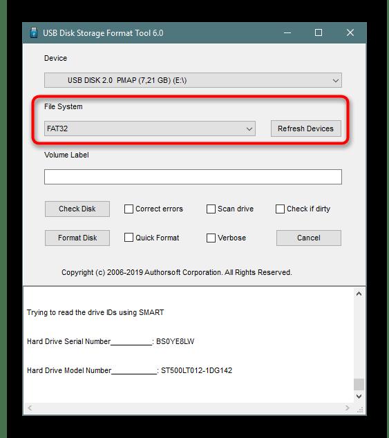 Выбор файловой системы для форматирования в программе HP USB Disk Storage Format Tool