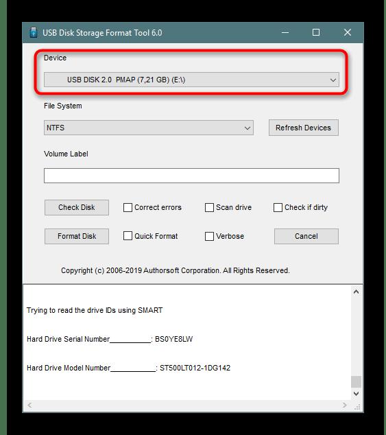 Выбор накопителя для форматирования в программе HP USB Disk Storage Format Tool