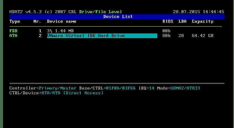 Выбор жесткого диска для сканирования в HDAT2
