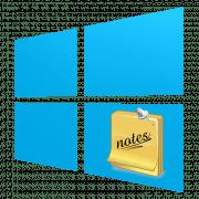 Записки на рабочий стол в Windows 10