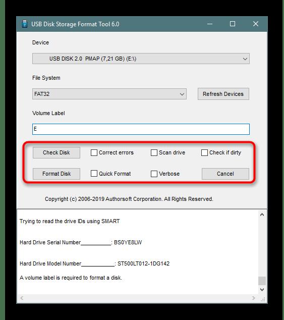 Запуск форматирования в программе HP USB Disk Storage Format Tool