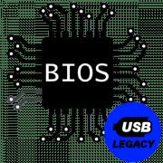 что такое usb legacy в биосе