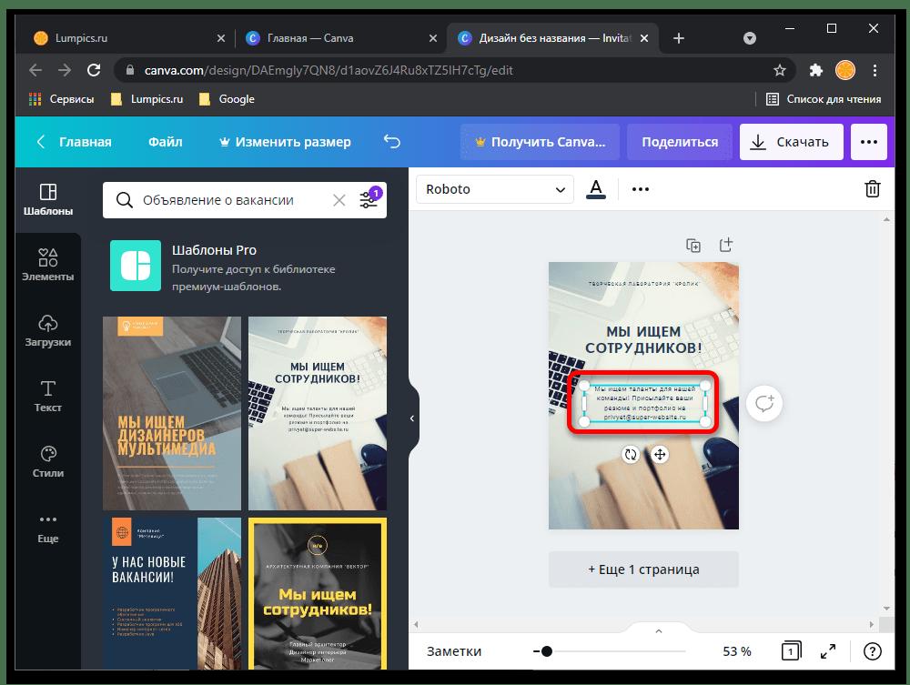 Как создать объявление онлайн _076
