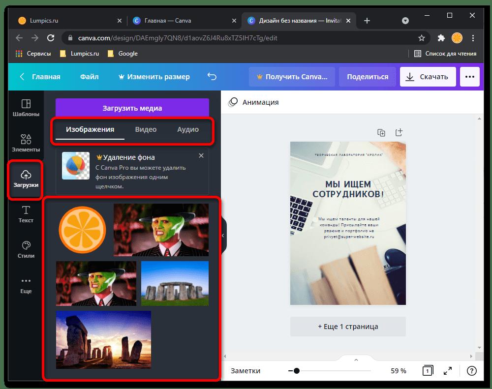 Как создать объявление онлайн _082