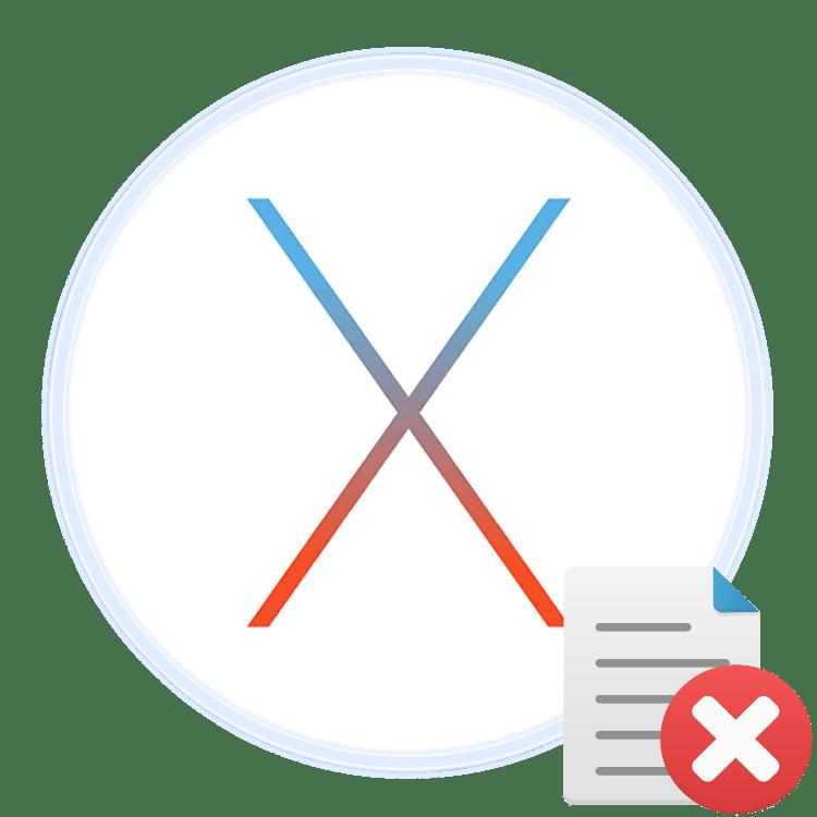 как удалить файл на макбуке