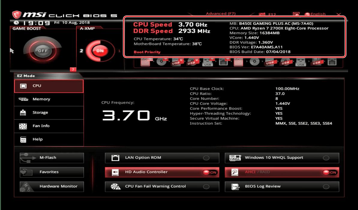 Частоты ОЗУ и ЦПУ в облегчённом интерфейсе BIOS материнской платы MSI
