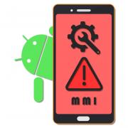 Что делать, если пишет «Неверный код MMI» на Андроиде