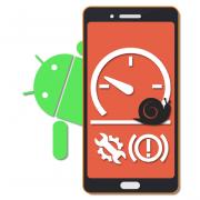 Что делать, если тормозит телефон на Андроид