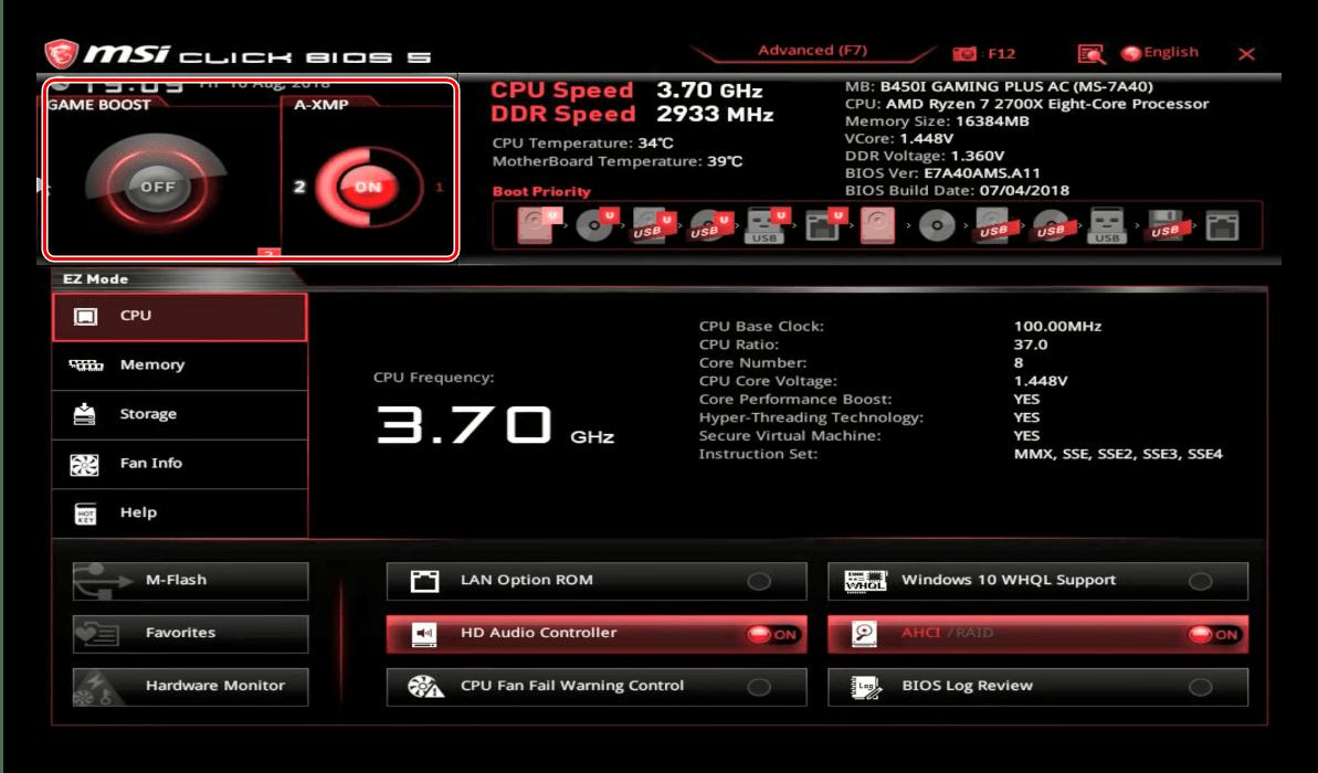 Геймерские режимы в облегчённом интерфейсе BIOS материнской платы MSI