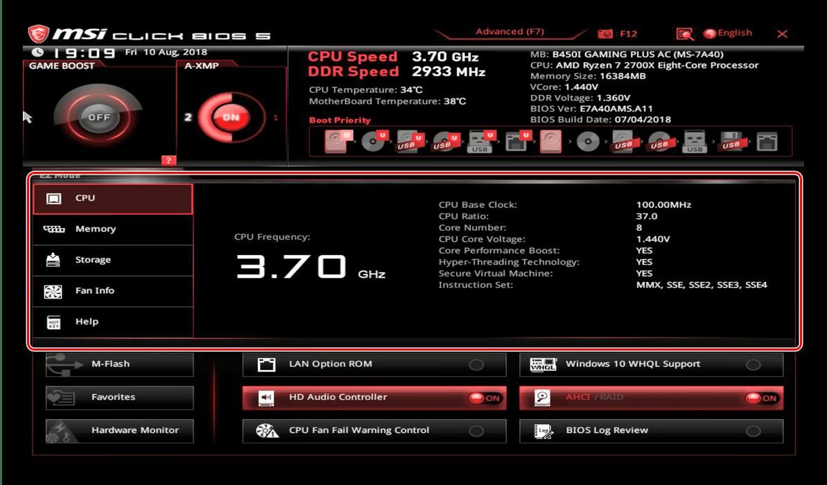 Информационное меню в облегчённом интерфейсе BIOS материнской платы MSI