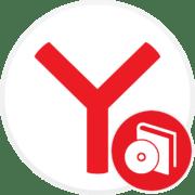 Как установить Яндекс.Браузер на свой ПК