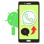 Как восстановить удаленные сообщения в Ватсап на Андроид