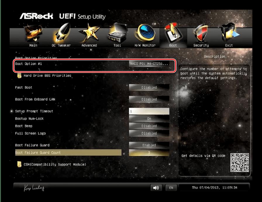Настройка приоритета в ASRock UEFI для установки диска в качестве основного носителя