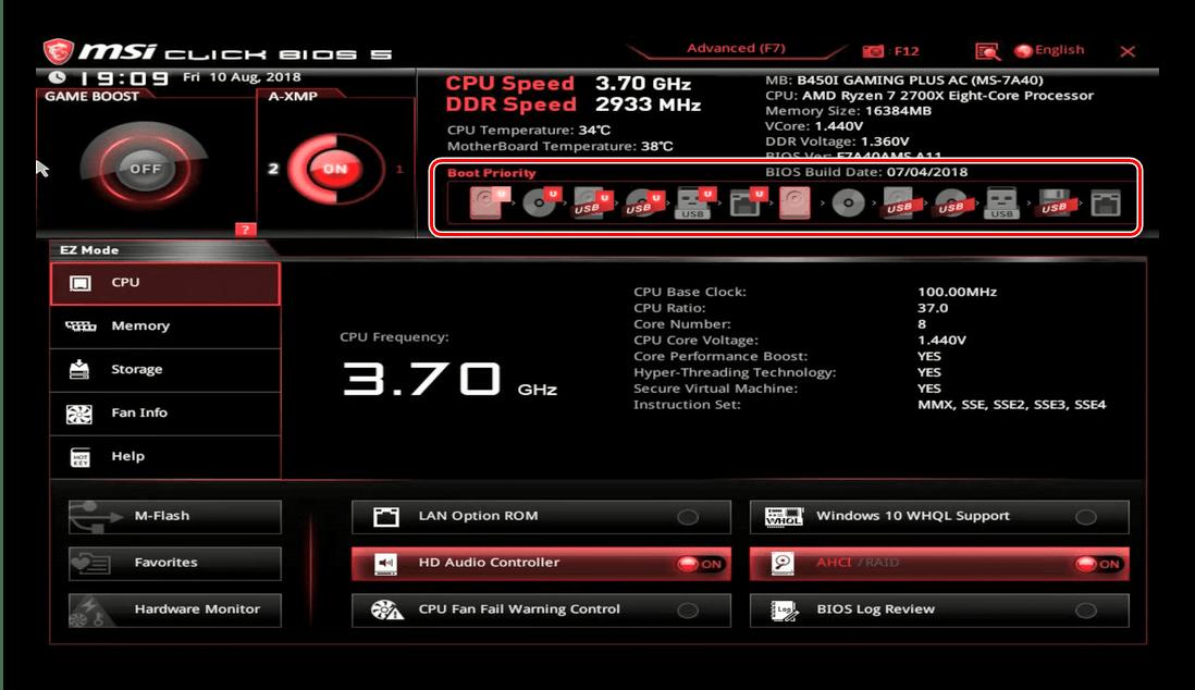 Настройки носителей в MSI BIOS для установки диска в качестве основного носителя