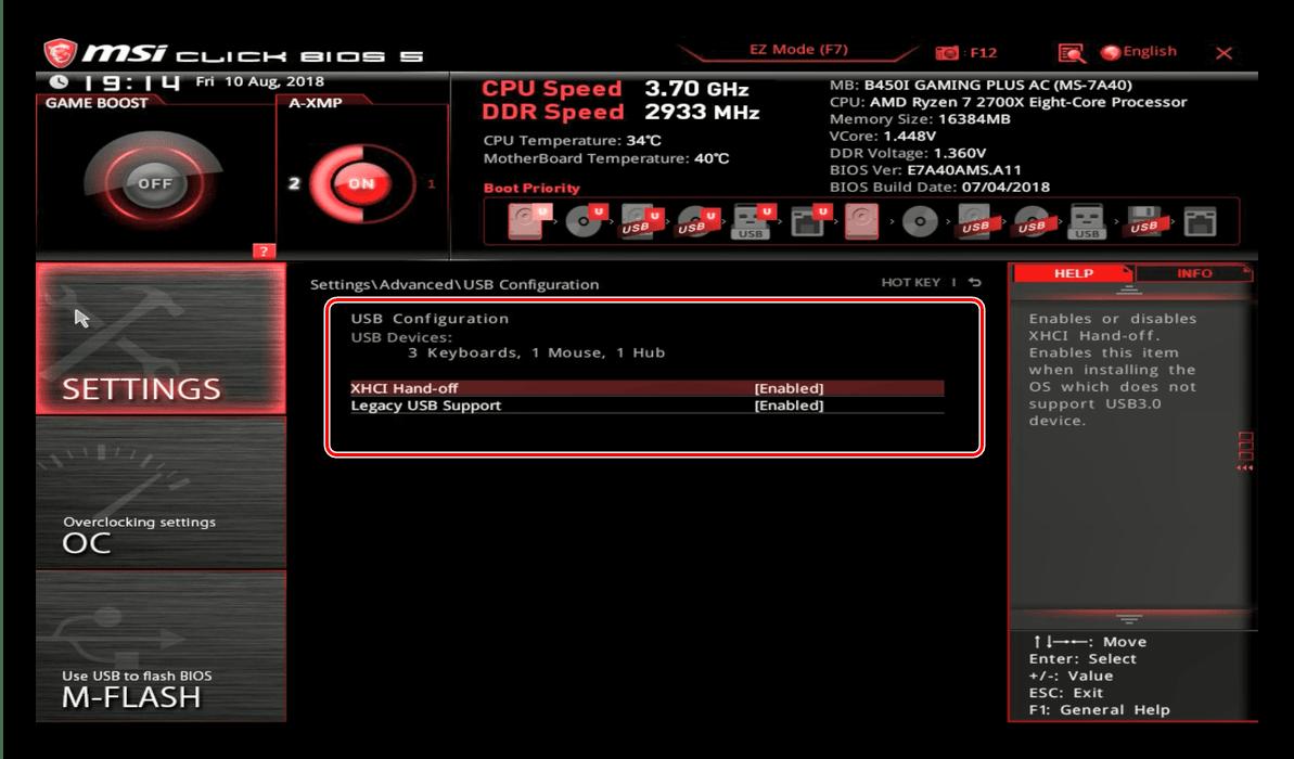 Опции USB в параметрах продвинутого режима BIOS материнской платы MSI