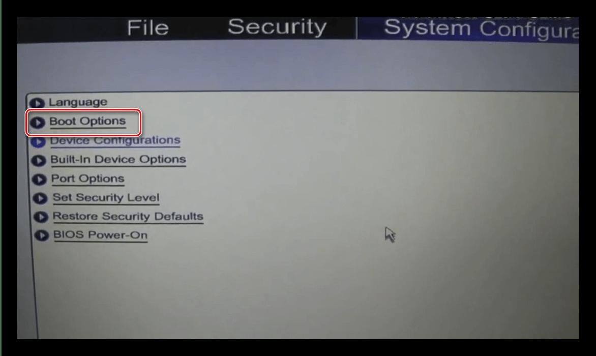 Опции загрузки в старом BIOS ноутбука HP для установки диска в качестве основного носителя