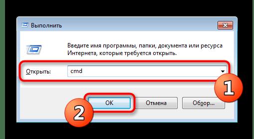 Переход к командной строке для использования утилиты diskpart