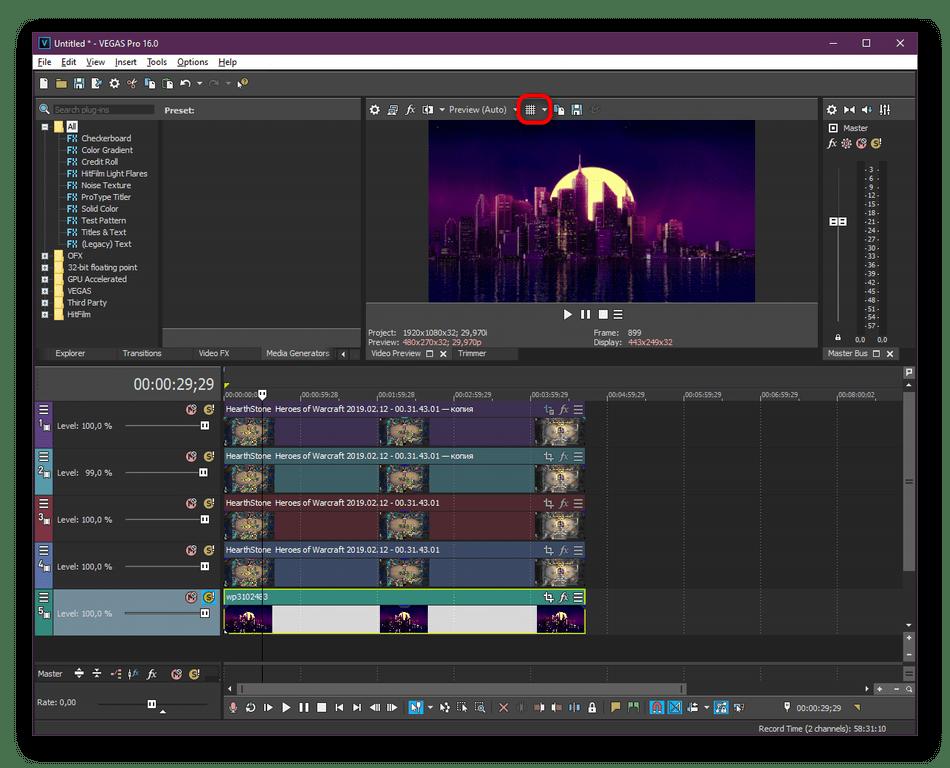 Переход к созданию сетки для компоновки видео в программе Sony Vegas Pro