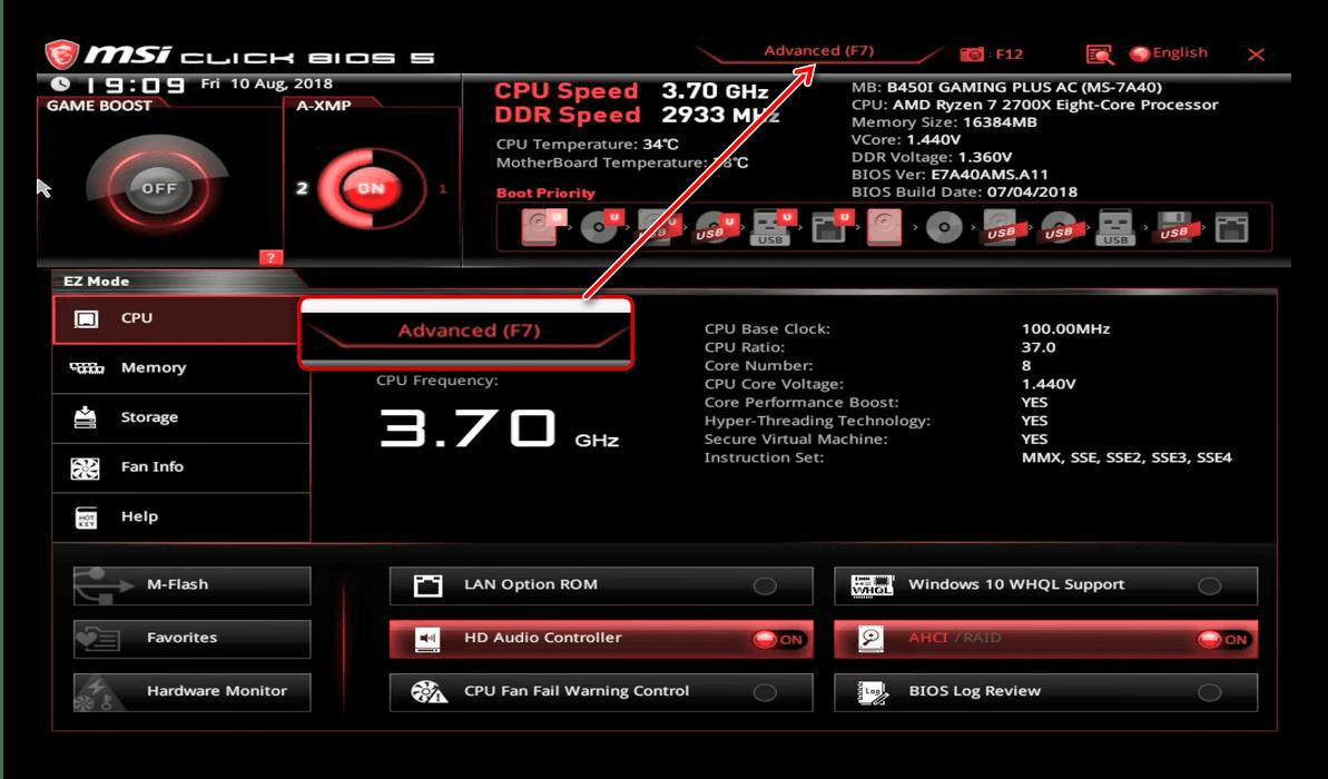 Переключить продвинутый режим в интерфейсе BIOS материнской платы MSI