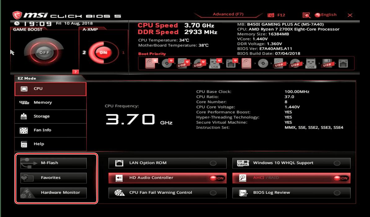 Служебные утилиты в облегчённом интерфейсе BIOS материнской платы MSI