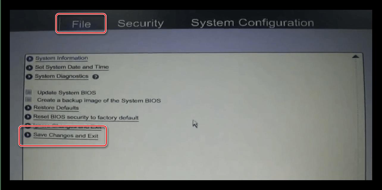 Сохранить настройки в старом BIOS ноутбука HP для установки диска в качестве основного носителя