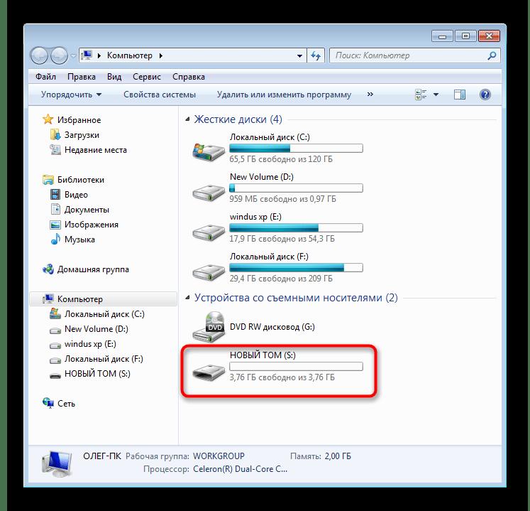 Успешное восстановление флешки в Windows