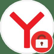 Установка proxy для Яндекс.Браузера