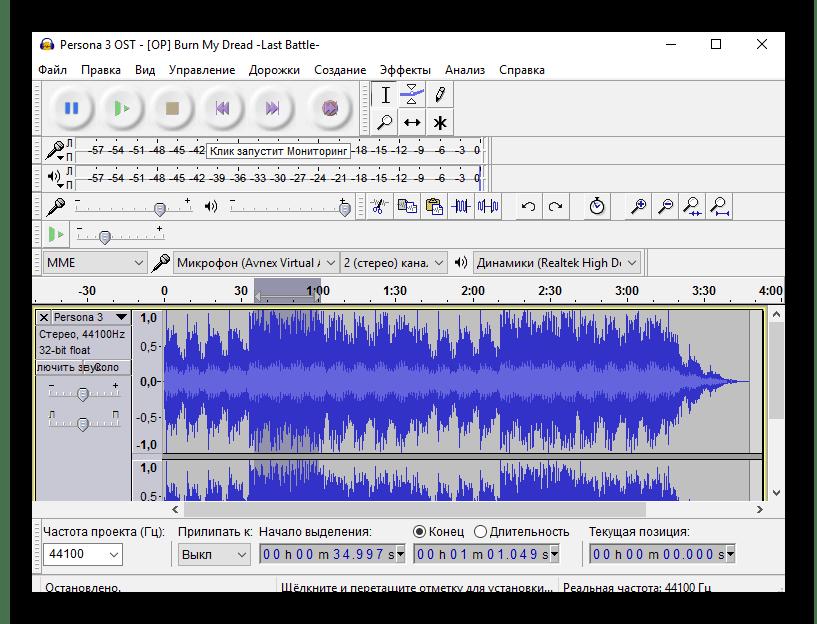 Программа обрезать песню скачать на андроид скачать программу редактированию картинок