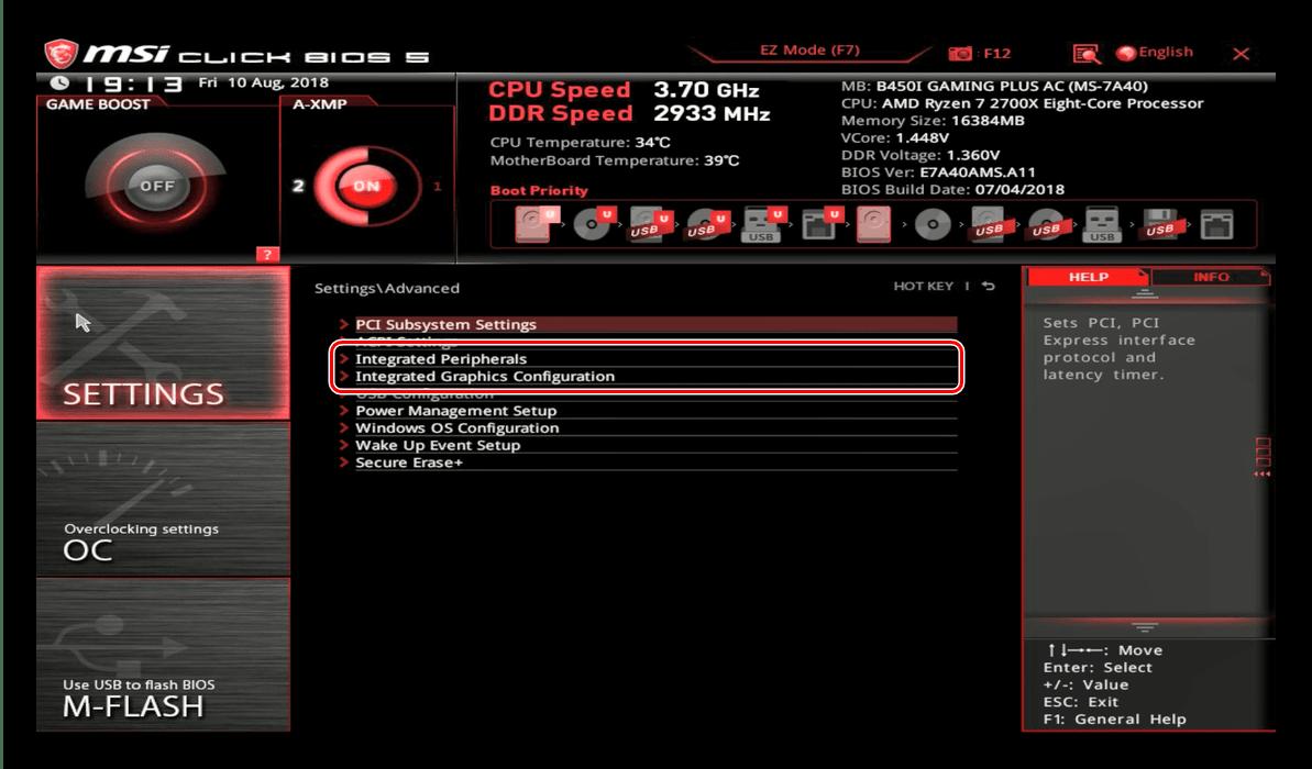 Встроенные устройства в параметрах продвинутого режима BIOS материнской платы MSI