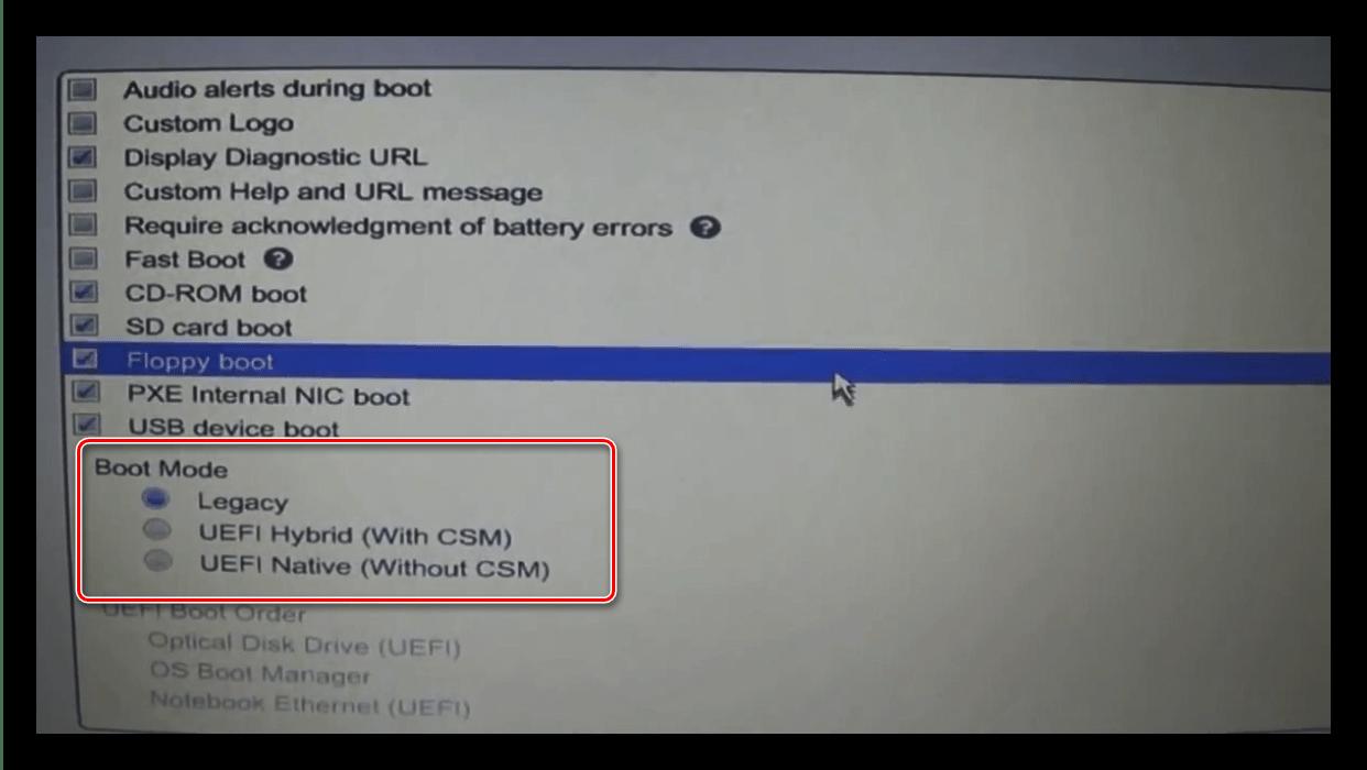 Выбор режима в старом BIOS ноутбука HP для установки диска в качестве основного носителя