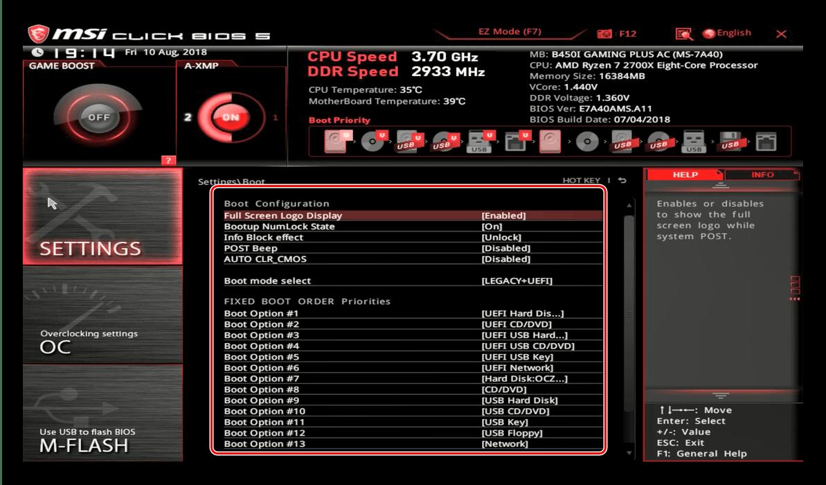 Загрузка в параметрах продвинутого режима BIOS материнской платы MSI