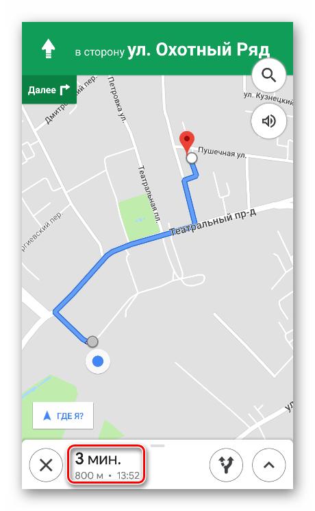 Автоматическая прокладка маршрута в мобильном приложении Google Maps