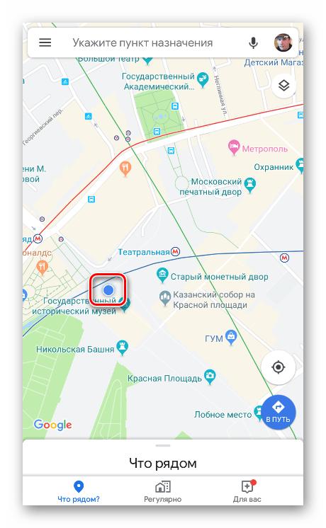 Определение местоположения в мобильном приложении Google Maps