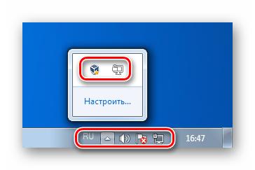 Отображаемые и скрытые занчки в области уведомлений в Windows 7