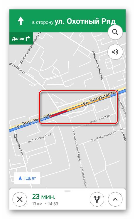 Отображение затрудненного движения и пробок при навигации в мобильном приложении Google Maps