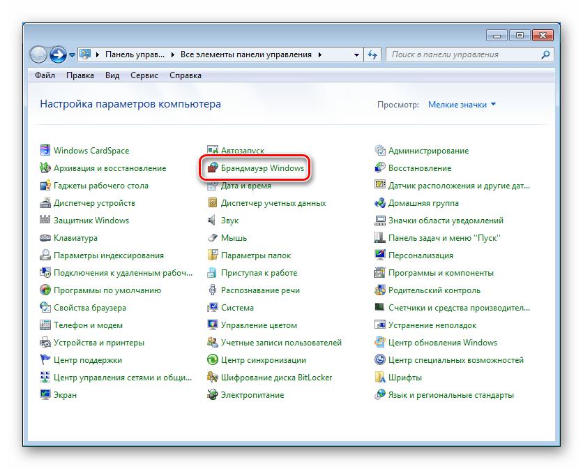 Переход к настройкам Брандмауэра в Windows 7