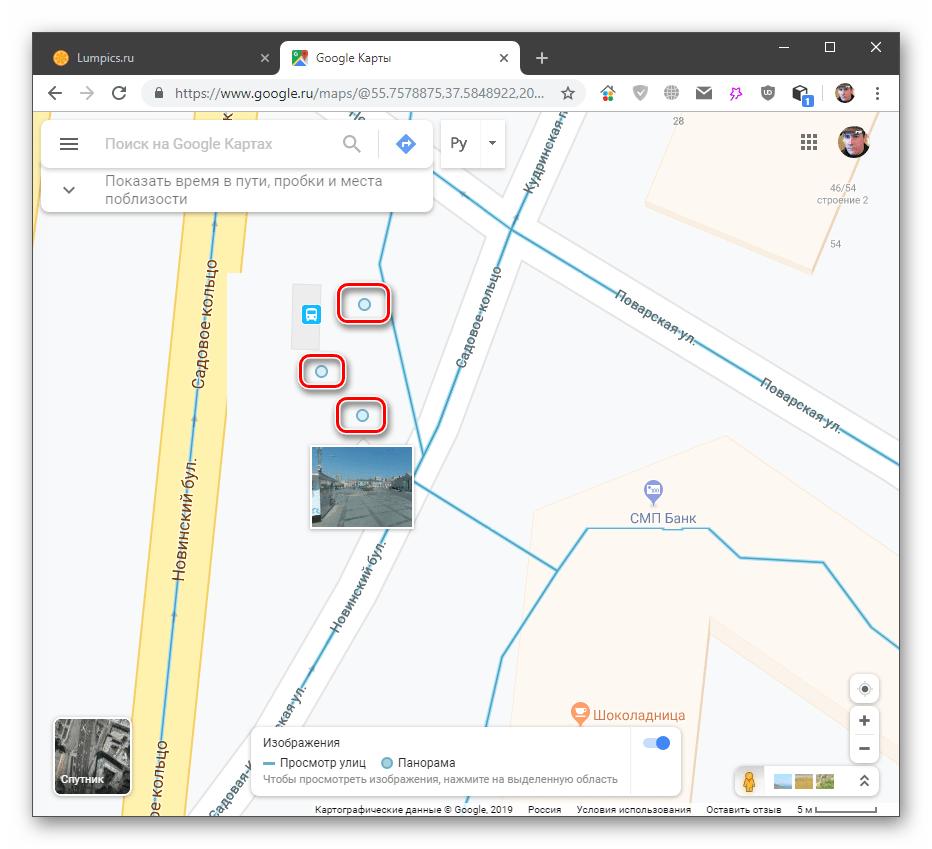 Переход к просмотру панорамы в настольной версии Google Maps
