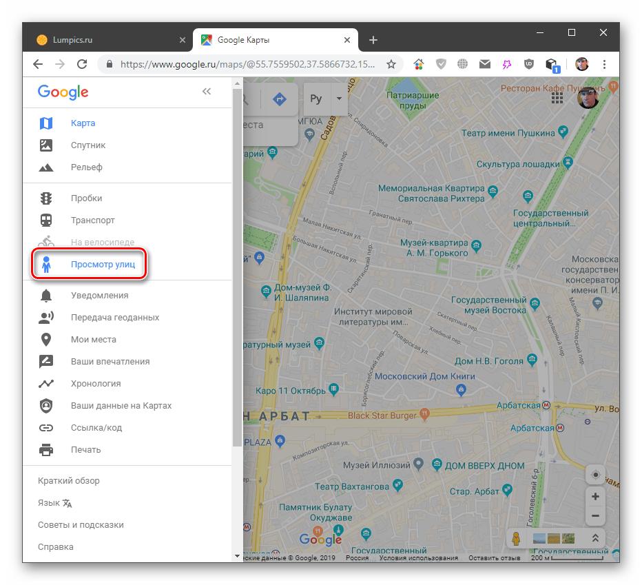 Переход к просмотру улиц и панорамам в настольной версии Google Maps