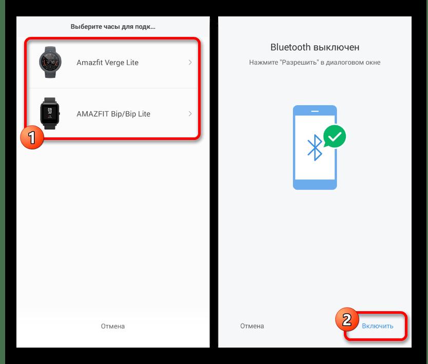 Подключение умных часов в Mi Fit на Android