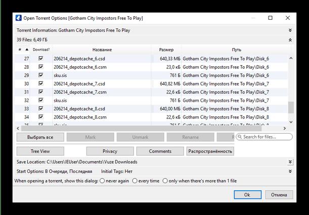 Преднастройка готового к загрузке торрента в приложении Vuze