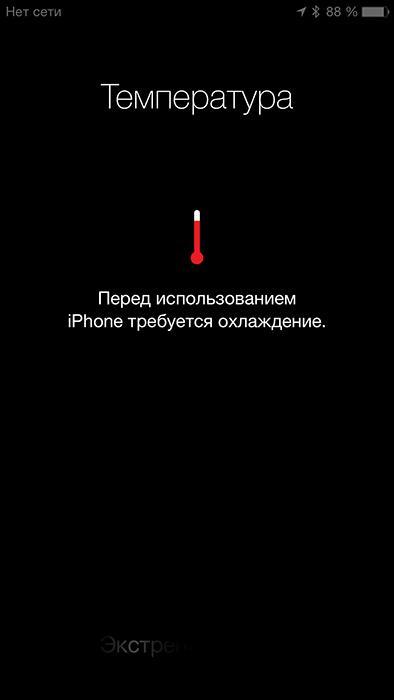 Превышение рабочей температуры iPhone