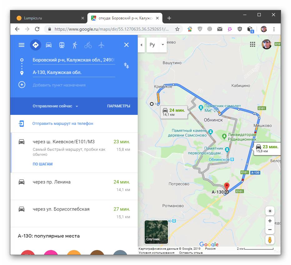 Прокладка маршрута между точками на карте в настольной версии Google Maps