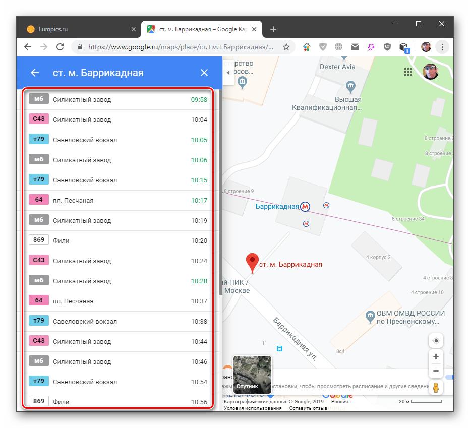 Просмотр информации на табло отправления транспорта в настольной версии Google Maps