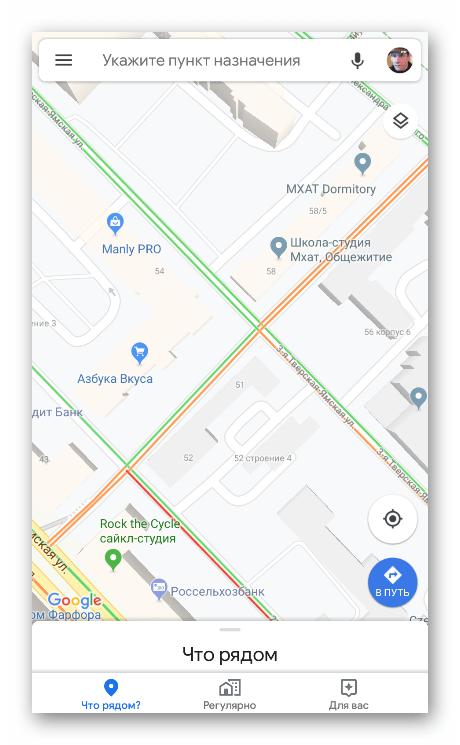 Просмотр информации о пробках в мобильной версии Google Maps